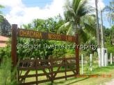 Country Home for sale in Joao Pessoa - Property entrance